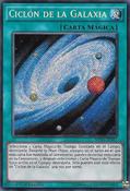 GalaxyCyclone-MP16-SP-ScR-1E