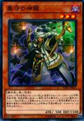 GravekeepersHeadman-SOFU-JP-C
