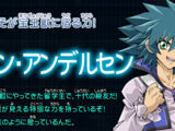Jesse Anderson (Duel Terminal)