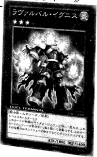 LavalvalIgnis-JP-Manga-DZ