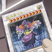 LokiLordoftheAesir-JP-Anime-5D-2