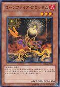 LonefireBlossom-GS04-JP-C