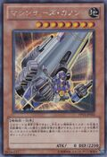 MachinaCannon-PP13-JP-ScR