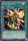 MyBodyasaShield-303-JP-C