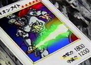 NeonKnight-JP-Anime-Toei