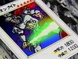 Neon Knight (Toei)