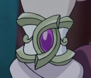 Trey's Bracelet