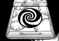 WarpCrest-JP-Manga-DDM-NC
