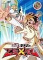ZEXAL DVD 15