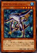 AbyssSoldier-SD23-JP-C