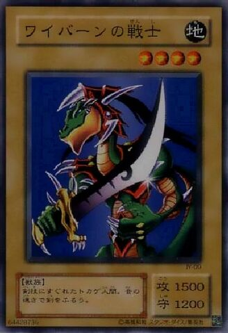 File:AlligatorsSword-JY-JP-C.jpg