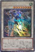 CrystalWingSynchroDragon-RC02-JP-CR