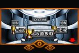 DDM Division1.jp