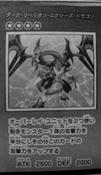 DarkRebellionXyzDragon-JP-Manga-AV