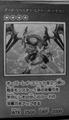 DarkRebellionXyzDragon-JP-Manga-AV.png