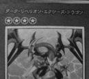 Chapter Card Galleries:Yu-Gi-Oh! ARC-V - Scale 002 (JP)