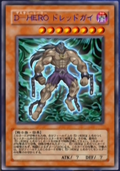 File:DestinyHERODreadmaster-JP-Anime-GX-AA.png