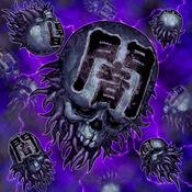 EradicatorEpidemicVirus-TF04-JP-VG