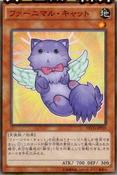 FluffalCat-NECH-JP-OP
