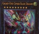 Galaxy-Eyes Cipher Blade Dragon