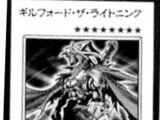 Chapter Card Galleries:Yu-Gi-Oh! R - Duel Round 034 (JP)