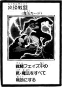 HandtoHandCombat-JP-Manga-R