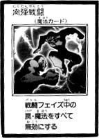 File:HandtoHandCombat-JP-Manga-R.png