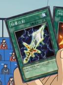 LightningBlade-JP-Anime-GX