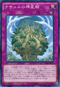 NaturiaSacredTree-NECH-JP-C