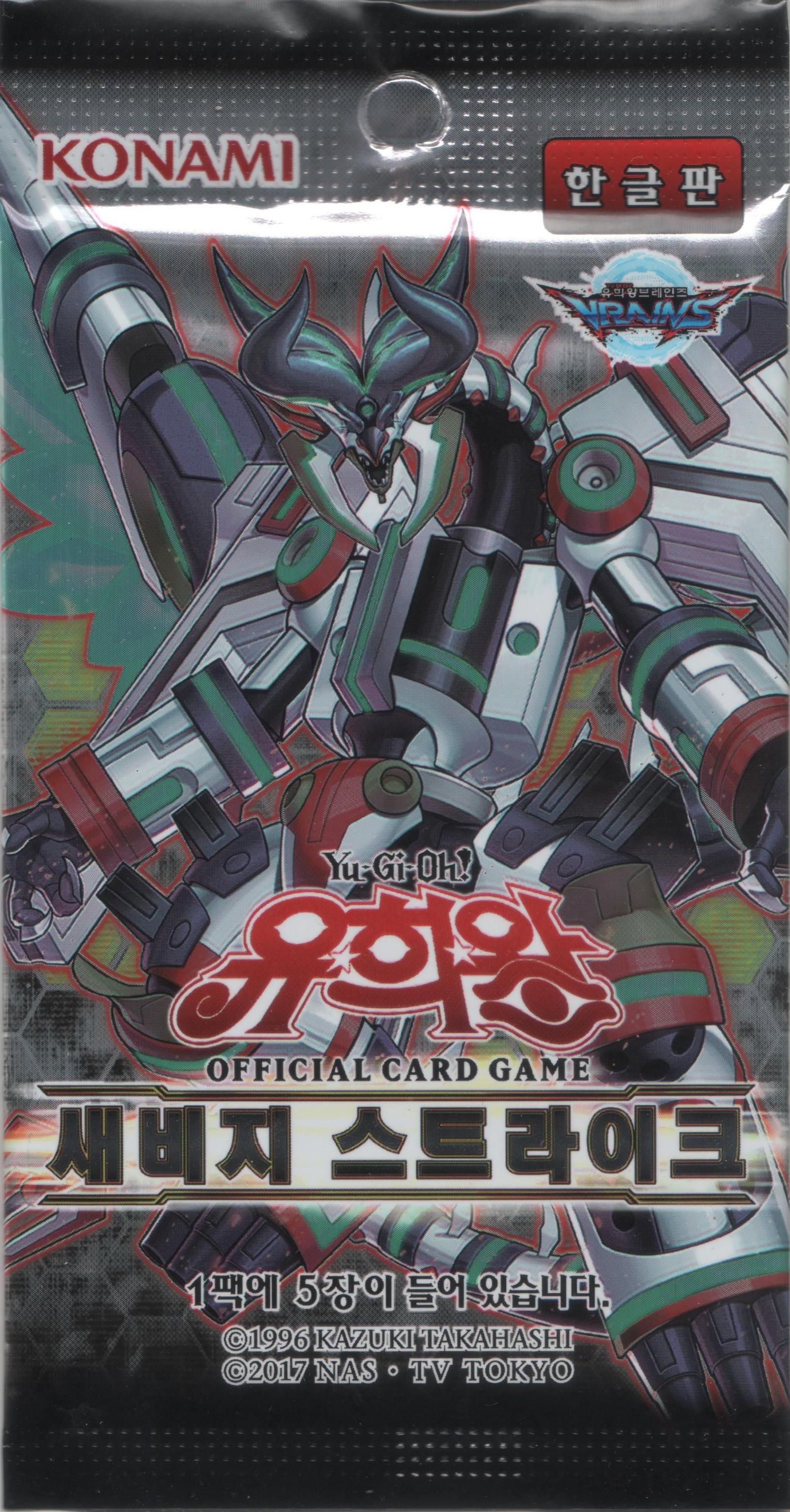 YUGIOH Calibave Lutincantation SAST-FR032 Impcantation VF//Rare