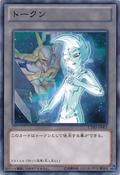 Token-CD02-JP-C-AstralNumber39Utopia