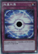 XyzEffect-ST14-TC-C
