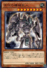 AncientGearGolem-SR03-JP-C