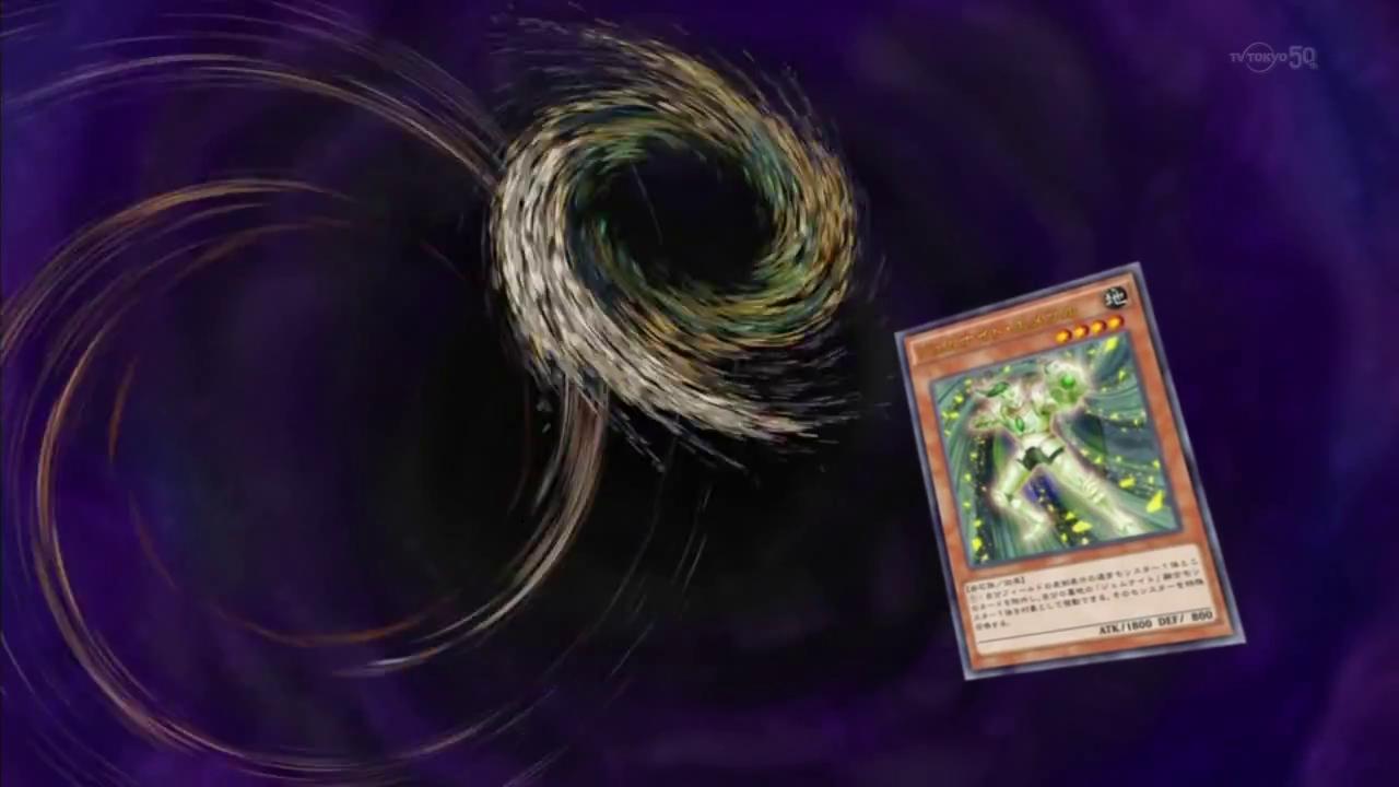 Banish | Yu-Gi-Oh! | FANDOM powered by Wikia