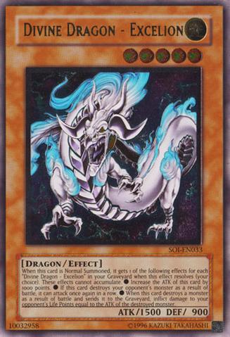 File:DivineDragonExcelion-SOI-EN-UtR-UE.png