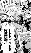 DododoBot-JP-Manga-DZ-NC