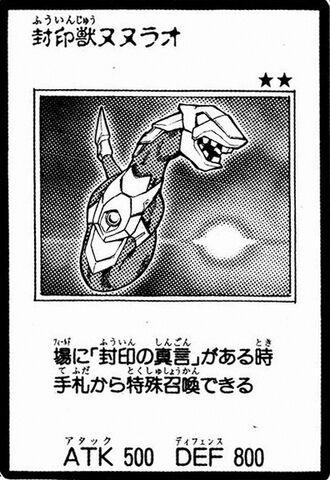 File:ForbiddenBeastNunurao-JP-Manga-GX.jpg