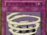 Vortex (anime)