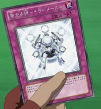 MirrorMail-JP-Anime-ZX