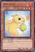 PokiDraco-GENF-JP-C
