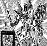 PrimathmechAlembertian-JP-Manga-OS-NC