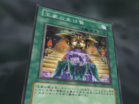 RoyalTribute-JP-Anime-GX