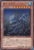 SuperancientDeepseaKingCoelacanth-DE02-JP-R