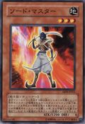 SwordMaster-ABPF-JP-C