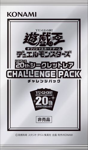 20th Secret Rare Challenge Pack