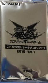 Advanced Tournament Pack 2016 Vol.1