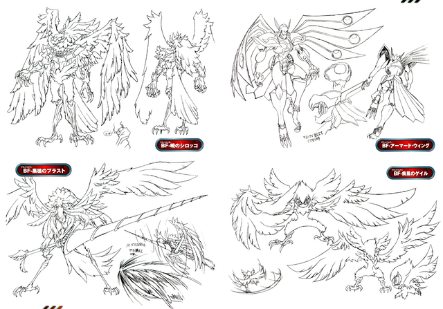File:Blackwing lineart.png
