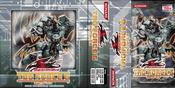 ComprehensiveFullContact-Booster-TF06