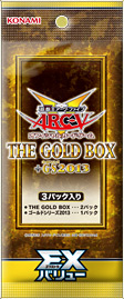 EX Value The Gold Box + GS2013
