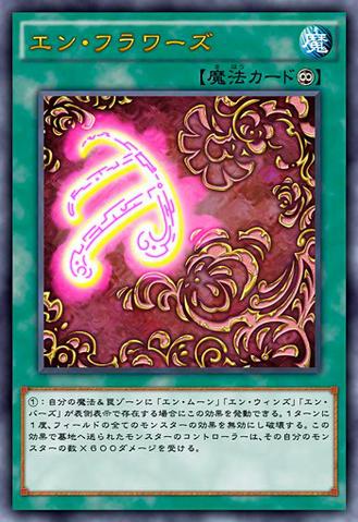 File:EnFlowers-JP-Anime-AV.png